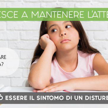 Il tuo bambino si distrae facilmente?